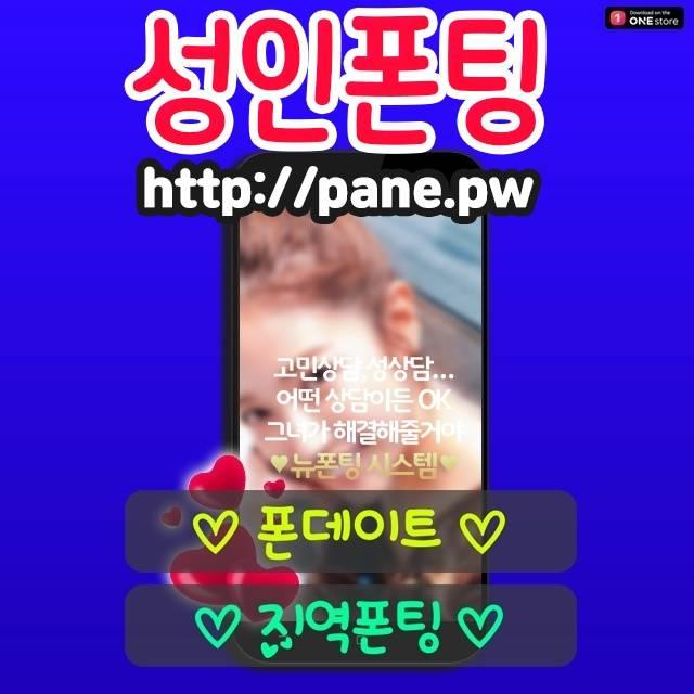 박촌뇌전문병원
