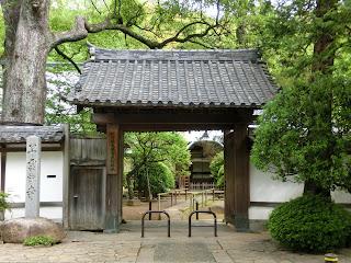 早雲寺中門