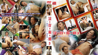Erotic Scan Inkou Impulse 3 – 30-ish Married Businessmen! – 淫・行・衝・動 3\