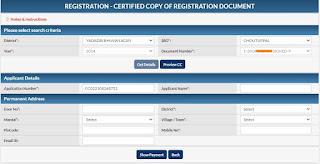 certified copy applicant details