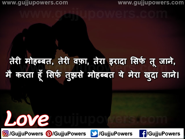 sad shayari hindi status fb