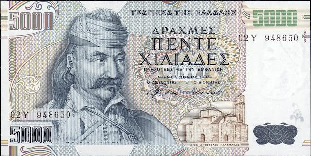 Greek Currency 5000 Drachmas banknote 1997 General Theodoros Kolokotronis by Karl Krazeisen