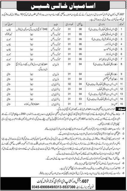 Join Pak Army EME