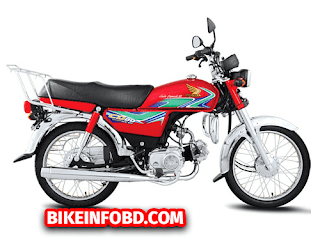 Honda CD80 Price in BD