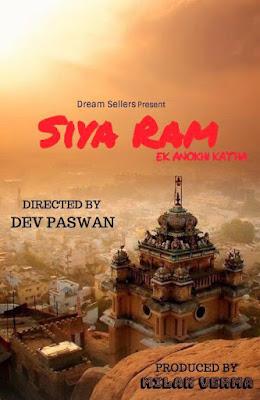 Siya Ram Ek Anokhi Katha Bhojpuri Movie