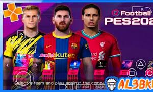 تحميل لعبة pes 2021 آخر اصدار لمحاكي ppsspp