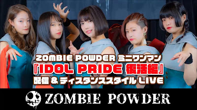 ZOMBIE POWDER Mini One-Man -IDOL PRIDE Revival- Delivery & Distance Style LIVE 2020 [HD/RAW]