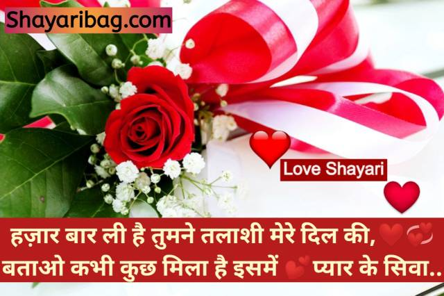 Nice Love Quotes In Hindi
