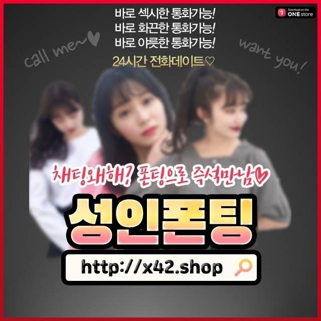 광주북구가족모임