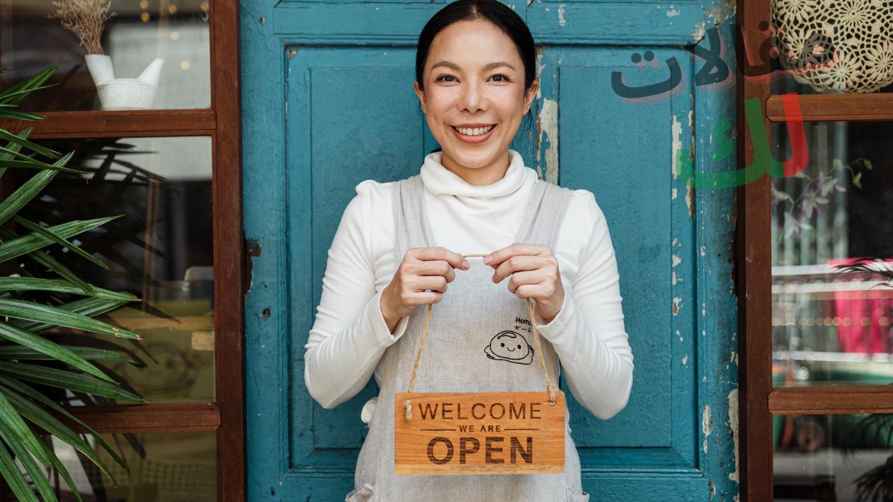 استراتيجيات التسويق للشركات الصغيرة