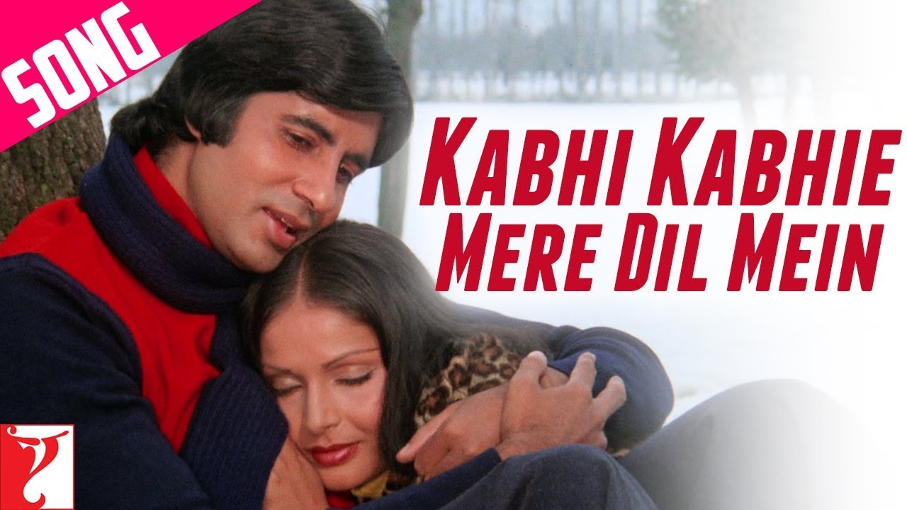 Kabhi Kabhi Mere Dil Mein Lyrics in Hindi