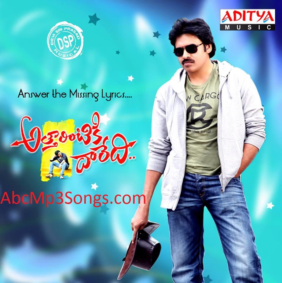 Im A Rider Song Download 320kbps: Attarintiki Daredi(2013) Telugu Movie Original Songs Mp3