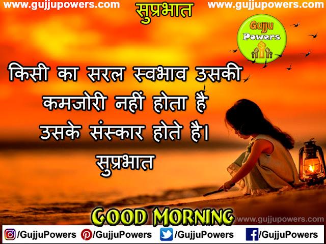 whatsapp status good morning