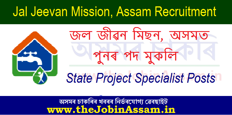 Jal Jeevan Mission, Assam