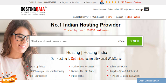 hostingraja review, hostingraja web hosting provider, cheap hosting india, cheap price hosting for wordpress