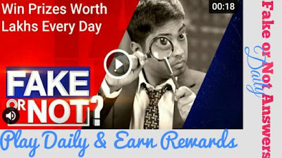 Flipkart Fake or Not Game Answers, Flipkart Fake or Not Answers, Flipkart Fake or Not Fake Answers, Flipkart Fake or Not All Correct Answers, Flipkart Today Quiz Answers,
