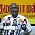 கிழக்கு மாகாண சபை முன்னாள் உறுப்பினர் இரா. துரைரெட்ணம்   மக்களிடம் விடுத்துள்ள கோரிக்கை