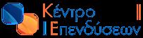 Κέντρο Επενδύσεων - Σύμβουλοι Επιχειρήσεων