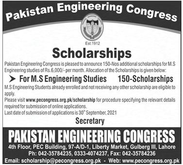 Pakistan Engineering Congress scholarship 2021 in pakistan | pec scholarship 2021 last date to apply  | how scholarships work
