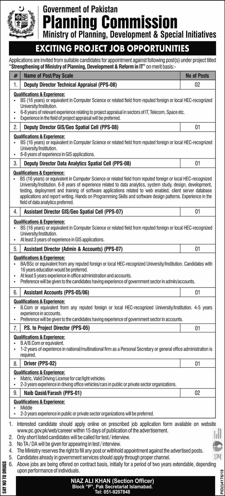 Ministry of Planning Development and Special Initiative Jobs 2020