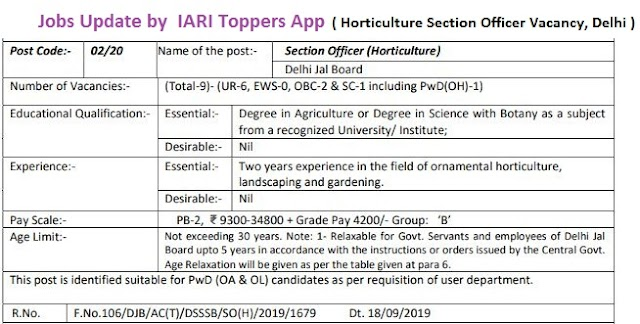DSSSB Horticulture Section Officer Vacancy 2020 (Delhi Jal Board)