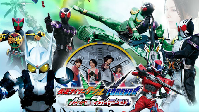 Kamen Rider W Forever: A to Z/The Gaia Memories of Fate Subtitle Indonesia