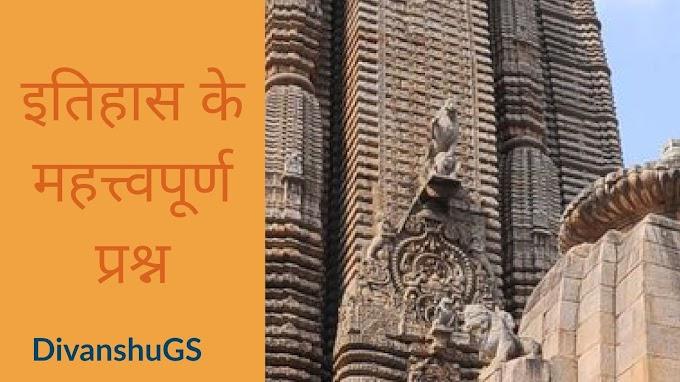जौनपुर नगर की स्थापना किसकी याद में की गई थी?