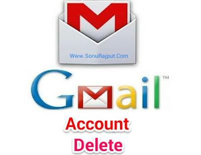 Asani Se Gmail Account kaise Delete Kare
