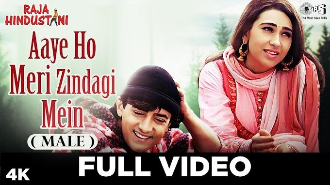 आए हो मेरी ज़िन्दगी में / Aaye Ho Meri Zindagi Mein Lyrics in Hindi - Raja Hindustani