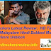 TamilRockers Latest Review:  HD Tamil, Telugu, Malayalam Hindi Dubbed Movie And Tamilrockers Unblock
