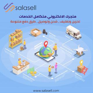 التجارة الالكترونية كامل التجارة الالكترونية %25D9%2585%25D8%25AA