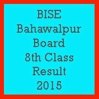 8th Class Result 2017 BISE Bahawalpur Board