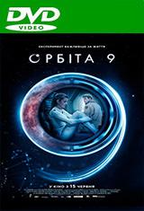 Órbita 9 (2017) DVDRip Español Castellano AC3 5.1