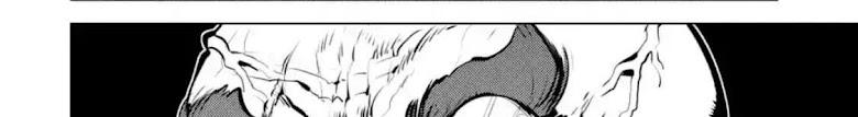 Tensei Kenja no Isekai Life - หน้า 134