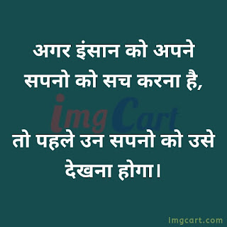 Quotes on life in hindi with images