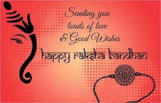 Ganpati Special 2020 Raksha Bandhan Wishes Quotes