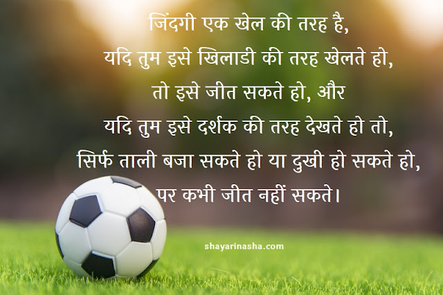 Jindagi Life Quotes in Hindi Images for whatsapp