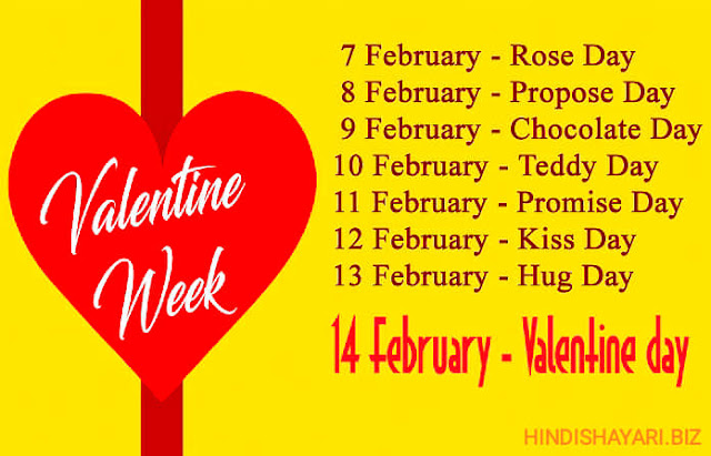 7 फरवरी से 14 फरवरी तक कौन सा दिन है? - Which Day is 7th Feb to 14th Feb? | Valentine Week List Dates Schedule Full List 7th-14th February