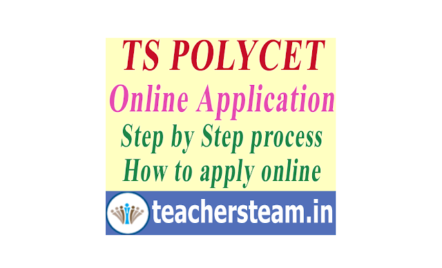 Polytechnic admission entrance test application online submission at TS POLYCET website – Step by Step process on how to apply online at TS POLYCET website www.polycetts.nic.in