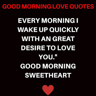 Good Morning Love Message, Good Morning Message for a Lover