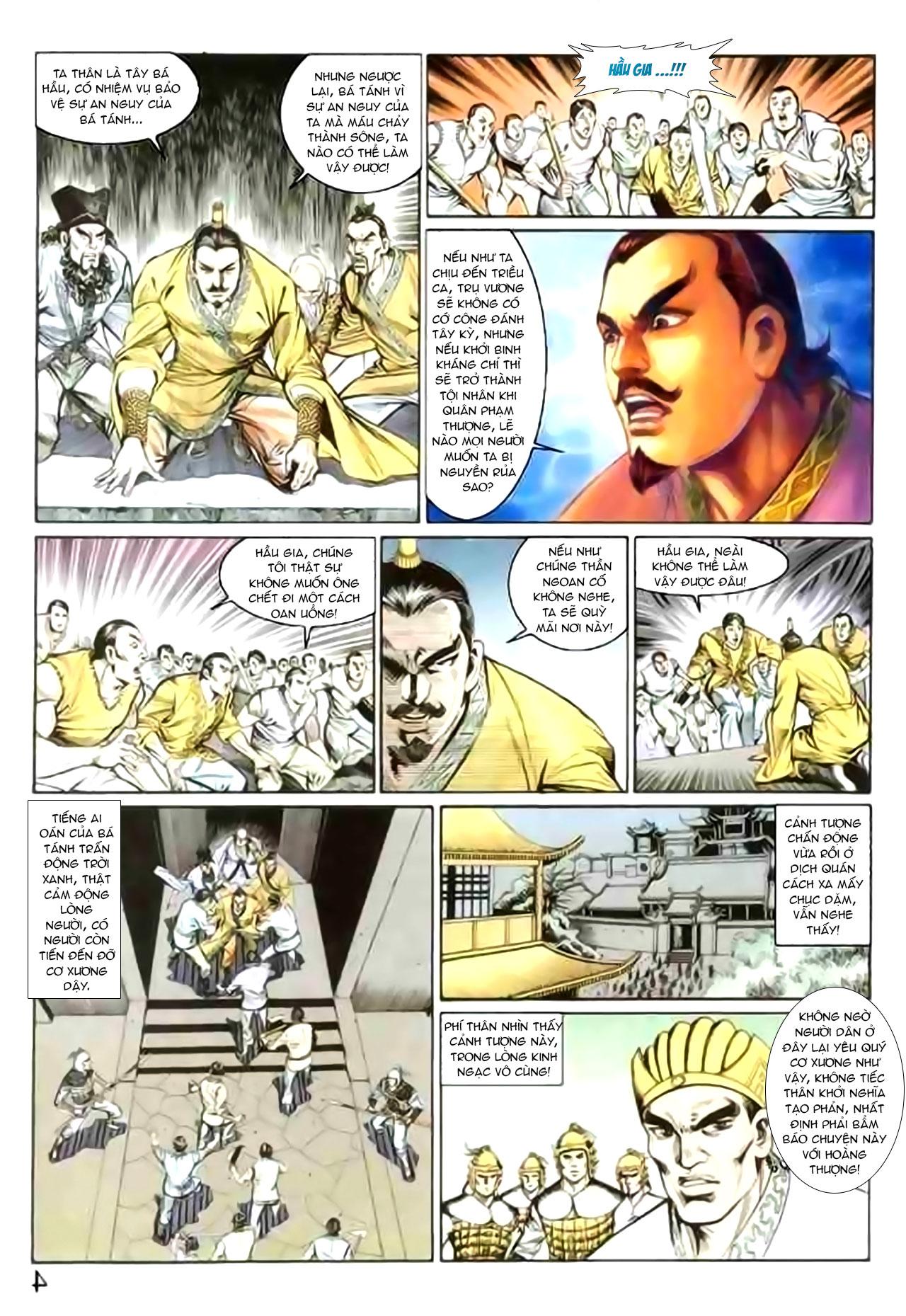 Cơ Phát Khai Chu Bản chapter 132 trang 5