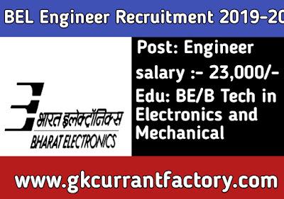 BEL Engineer Recruitment , BEL recruitment