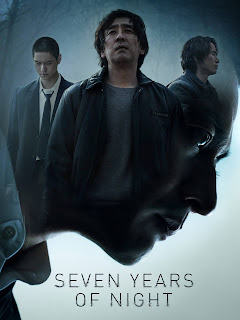 Seven Years of Night 2018 Korean 720p HDRip 999MB With Subtitle