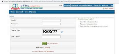 आईटीआर फॉर्म को इ-सत्यापन कैसे करे ? | How to e-verify the ITR form ?
