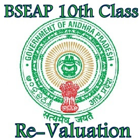 AP ssc recounting application 2018-2019 - 10th class Revaluation procedure