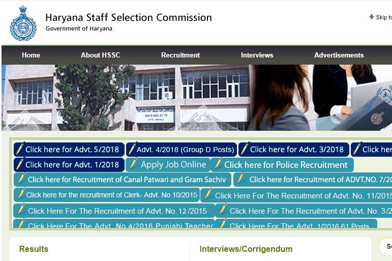HSSC Recruitment 2019 Canal Patwari and Gram Sachiv
