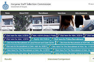 Haryana SSC (HSSC) Recruitment 2019: Notification issued for 1,327 posts – check details