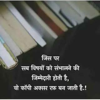 Top 30 Happy Life Status in Hindi