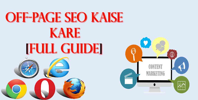 Off Page SEO Kaise Kare 2020 [The Ultimate Guide]