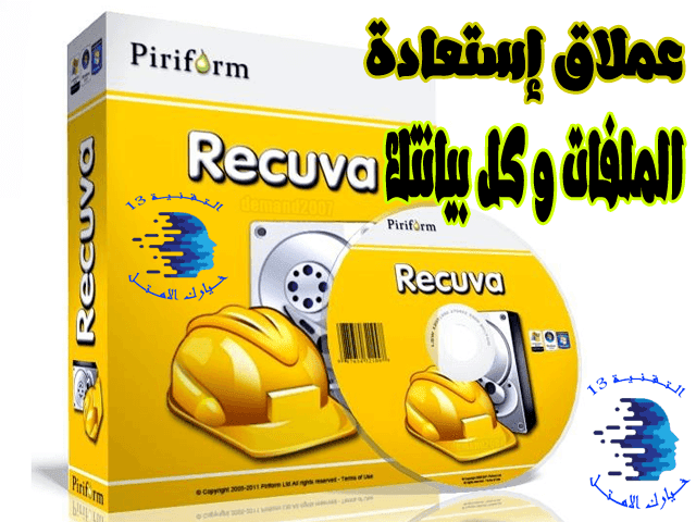 recuva recuva portable recuva android recuva apk recuva gratuit recuva windows ccleaner recuva recuva android apk recuva pour android récuva recuva ccleaner recuva android download recuva free piriform recuva piriform gratuit recuva64 recuva installer recuva clubic recuva carte sd recuva mac os installer recuva recuva restore deleted files piriform recuva en français recuva francais recuva photo recuva windows 8 recuva pour windows 10 application recuva piriform recuva mac recuva clé usb piriforme recuva recuva corbeille recuva gratuit français recuva disque dur externe piriform recuva gratuit clubic recuva recuva gratuit en français recuva torrente recuva pour windows recuva gratuit pc recuva site officiel recuva en ligne